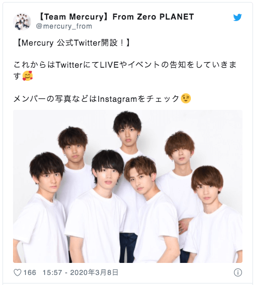 【今日好き】いぶき【Team Mercury from Zero PLANET】